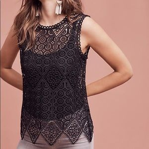 Deletta Lace shell top, XS. Nwot.